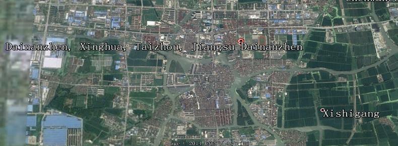 dainan production center