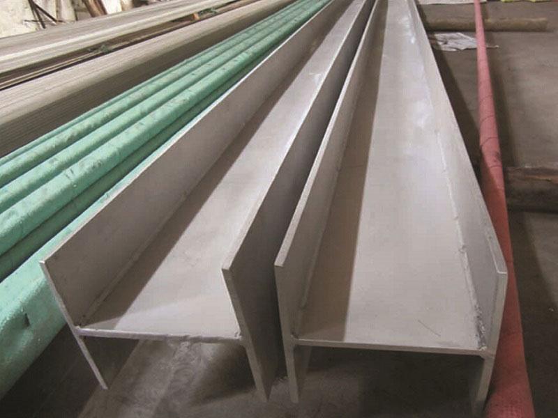 Stainless Steel H/I Beam Sample